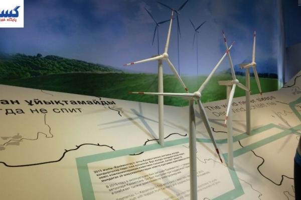 Kazakhstan Expo - Astana - Makiety wiatraków